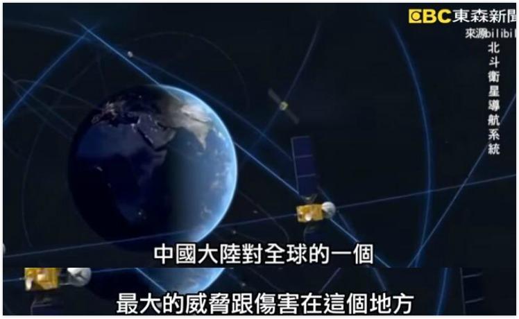 画风突变!台湾榨菜哥称大陆北斗卫星比GPS好用