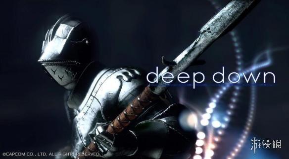 卡普空还没忘记《深坑》 新商标疑似《深坑》改名!