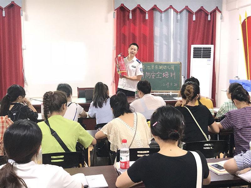 四川岳池:东湖幼儿园开展消防安全培训