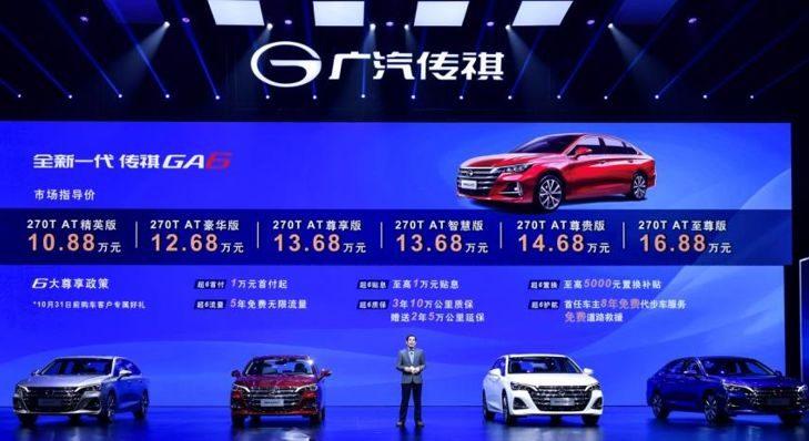 """那么""""6""""的傳祺GA6能在中級轎車市場開疆擴土嗎?"""