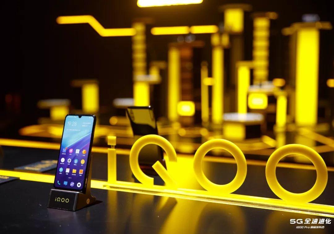 5G 手機正式落地,iQOO Pro 或成智能手機市場升級拐點