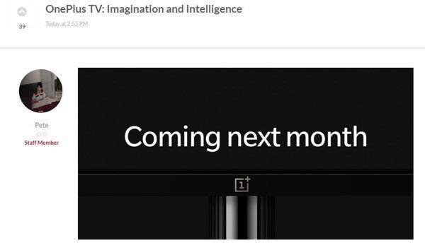 一加电视真机曝光 65英寸屏x2f四边框较窄x2f9月正式发布