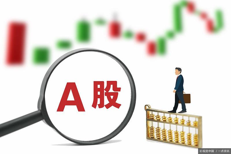 沪指重回2900点 券商股发力 北向资金净流入超60亿