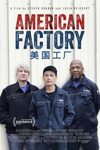 《美国工厂》火了!看曹德旺在美国的经营之道