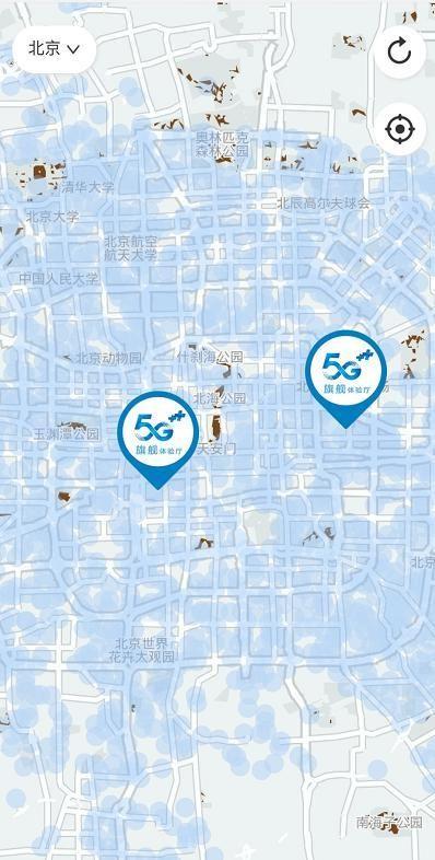 领跑5G:移动的决心与未来变量
