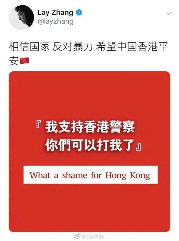 张艺兴因撑香港警察被攻击 遭人肉还被报名捐器官