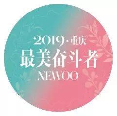 2019重慶最美奮斗者 | 黃燦:麻辣江湖,有念則清