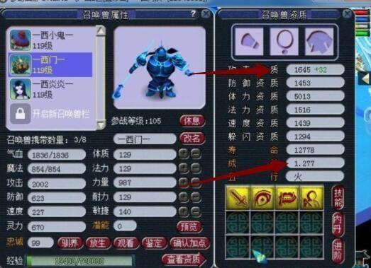 梦幻西游:梦幻币疯狂下跌的真正原因,NPC的锅,无限送定魂珠
