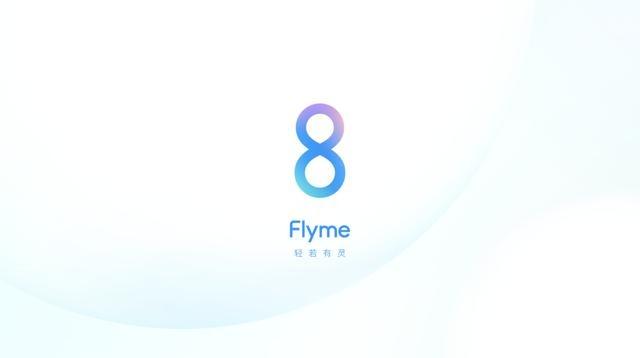 魅族系统Flyme 8 正式发布:让设计活起来,让体验变得轻松