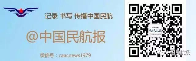 """东航获""""多证合一""""维修许可证"""