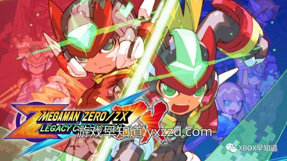 《洛克人Zero/ZX经典合集》正式公布20年1月发售 预购已开放