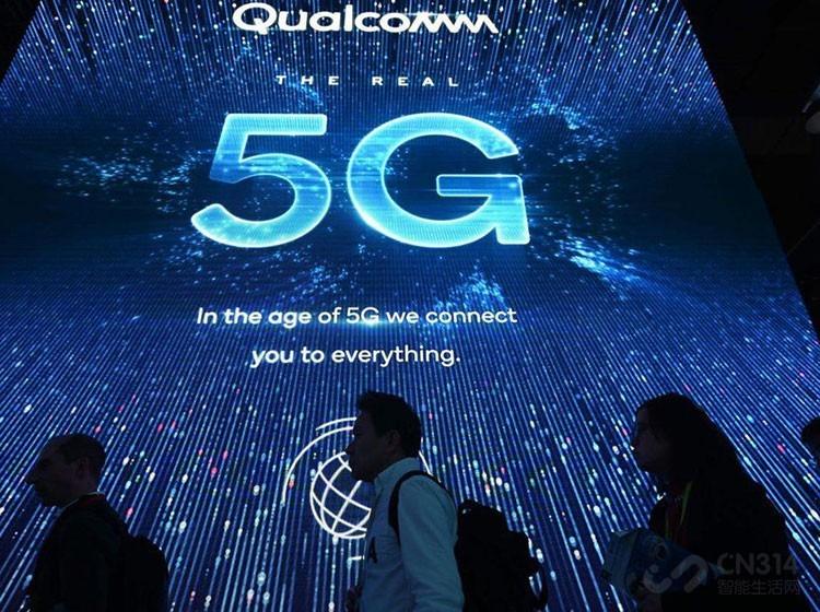 迎5G时代高通有二个好消息,二个坏消息,未来值得期待吗?