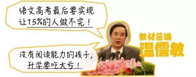 清华附小校长窦建梅:有的孩子看起来小聪明,但是却是潜在的差生
