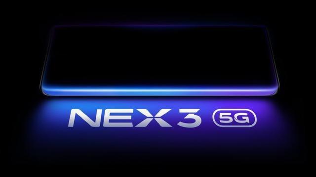 曲面瀑布屏+5G加持:vivo NEX 3正式曝光,这个屏幕真的炫