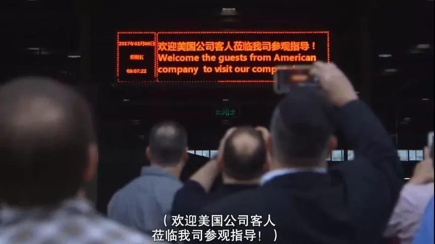 """美国突传消息!这位中国企业家被奉为了美国的""""救世主""""!"""