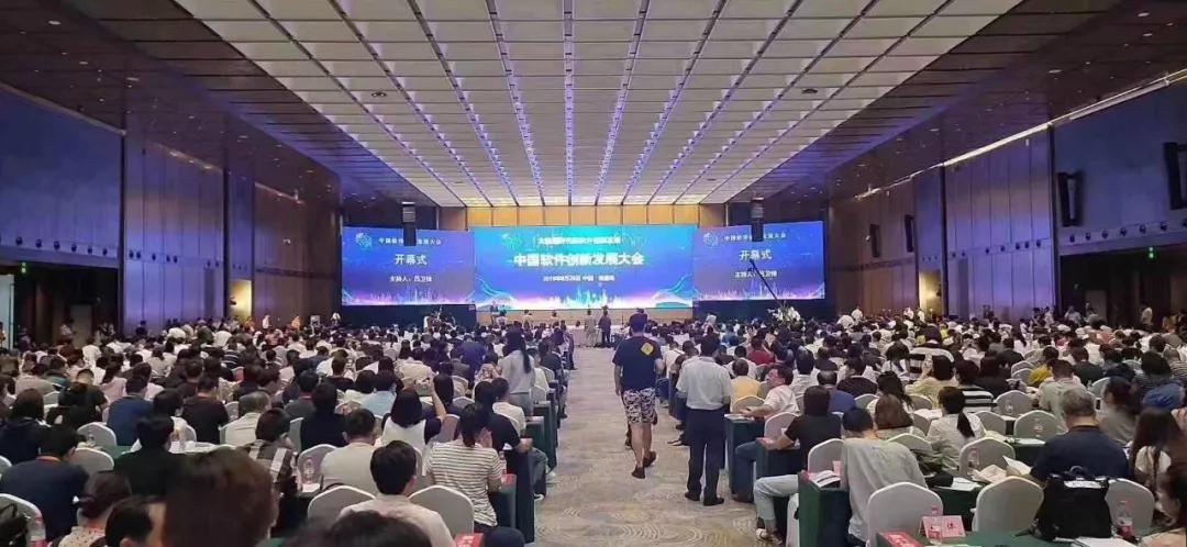 大数据大作为|i2Stream入选中国软件协会2019创新产品