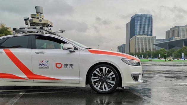 滴滴自动驾驶车队亮相世界人工智能大会 下雨天测试