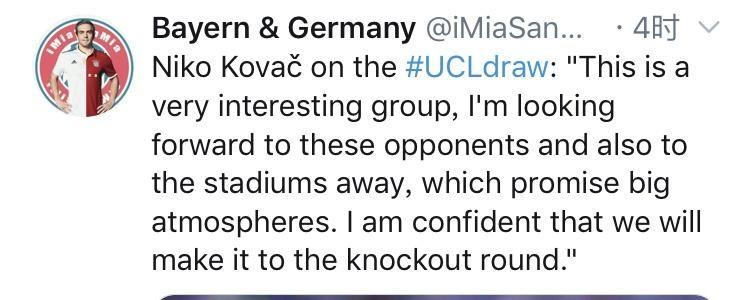 拜仁将士谈欧冠抽签: