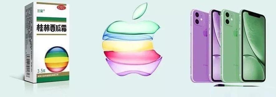 拼多多市值超百度;苹果发布会确认9月10日;华为方舟编译器明日起开源 | 雷锋早报