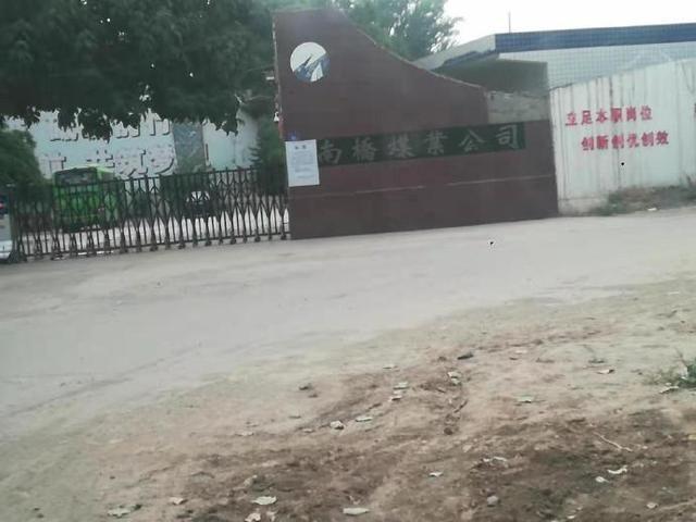 [转载]《陕西白水南桥煤业疑似发生五人死亡事故遭瞒报》官方最新回应