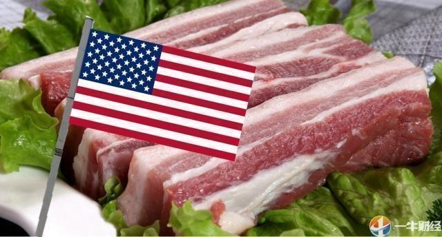 10420吨后,上周中国进口1861吨美猪肉?商务部:鼓励猪肉进口?