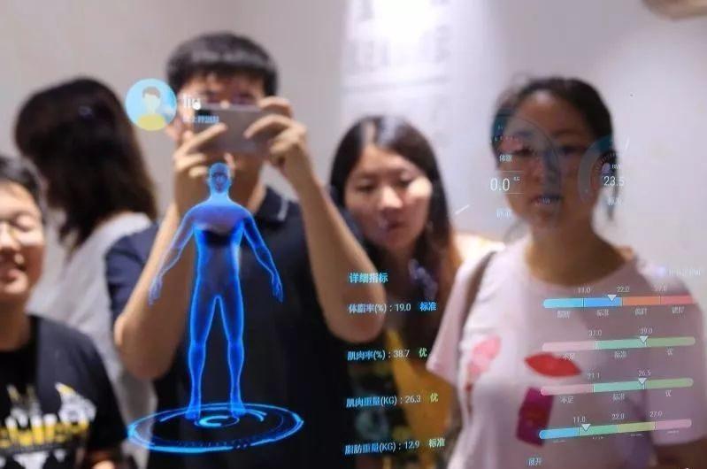 国家级AI创新平台