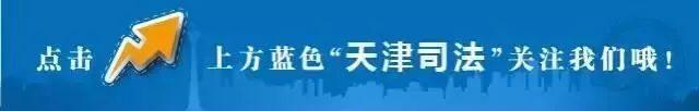 @天津法考生,除了答案这里啥都有!