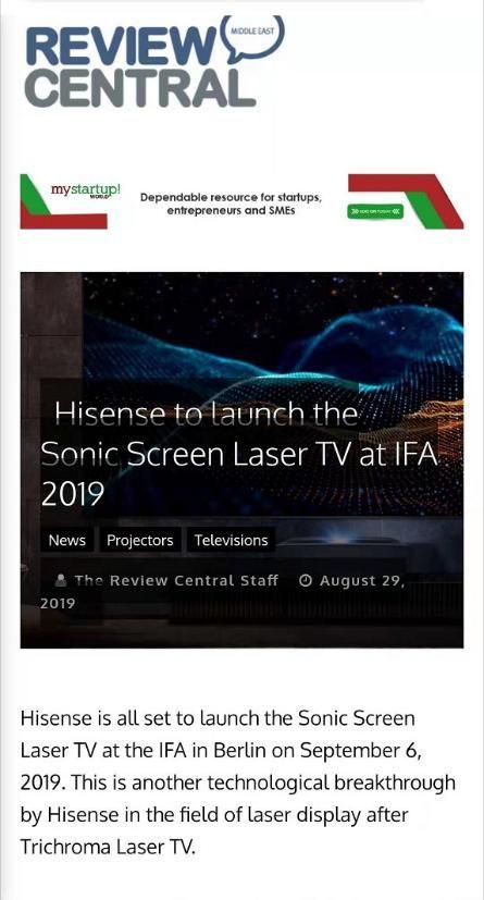 外媒传海信将在柏林IFA 2019推屏幕发声激光电视