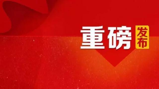 电商发布丨新闻联播点赞贝店,浙江社交电商专委会成立正当时