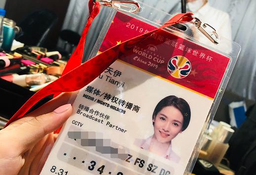 篮球世界杯火了一位美女主播!刘天伊是浙传校花,专访詹姆斯成名