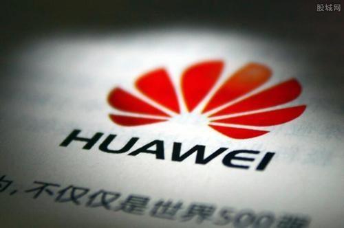 广东省10大企业公布 华为只排第二