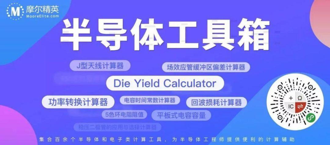 小米投资的芯片公司盘点