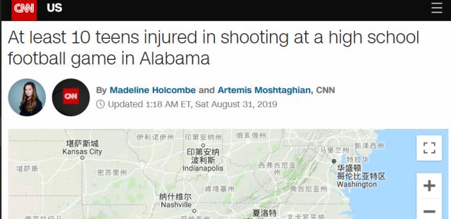 美国高中橄榄球比赛发生枪击案,10人受伤多人重伤