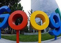 谷歌支付2亿美元与FTC和解儿童隐私侵权调查