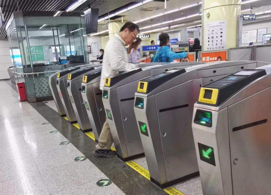 今起,北京地铁所有