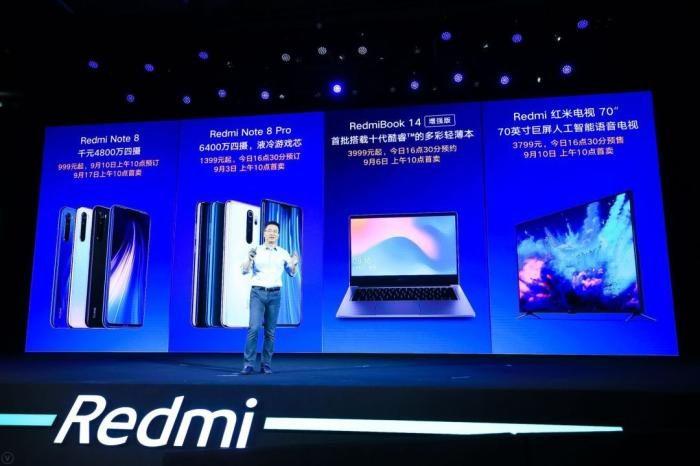 Redmi发布会回顾:品牌生态全面升级,或将带动千元机品质提升