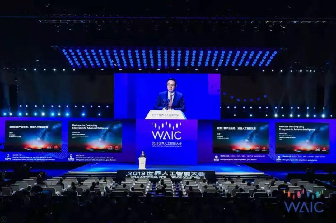 华为汪涛:2025年企业AI 采用率将达86%,算力是AI 发展重中之重