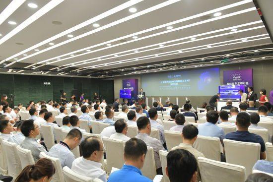 """""""泛在物联 智享未来""""分论坛召开,促进能源领域人工智能发展"""