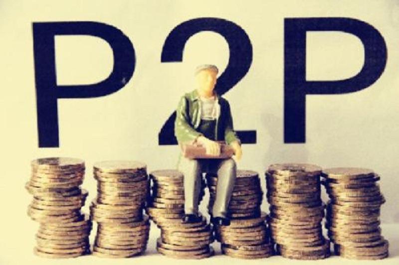 上班族该不该配置P2P理财?如何配置资产?