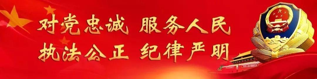 """【安防宝典】《开学第一课》警察蜀黍给你最强""""开学指南""""!"""
