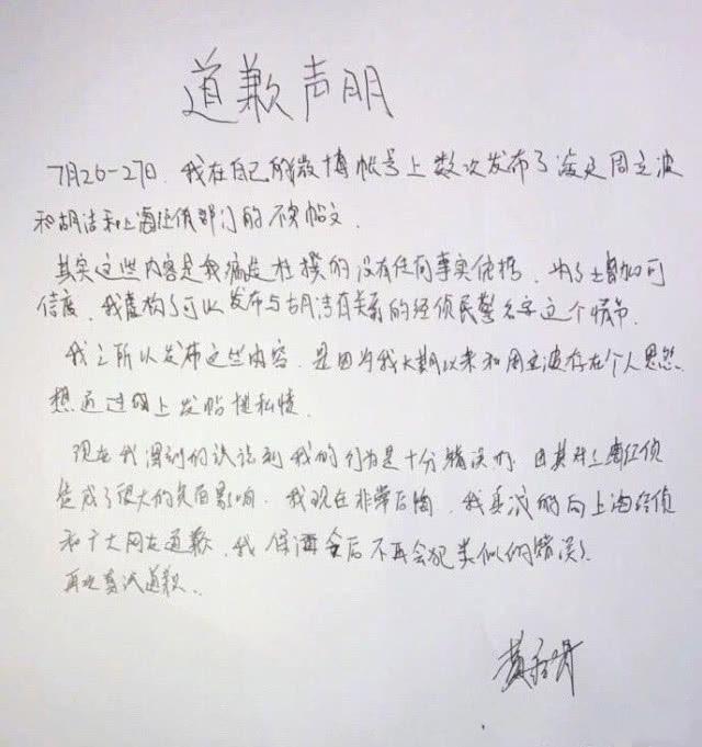 黄毅清被捕前妻黄奕首露面,躺在床上输氧显憔悴惹人心疼