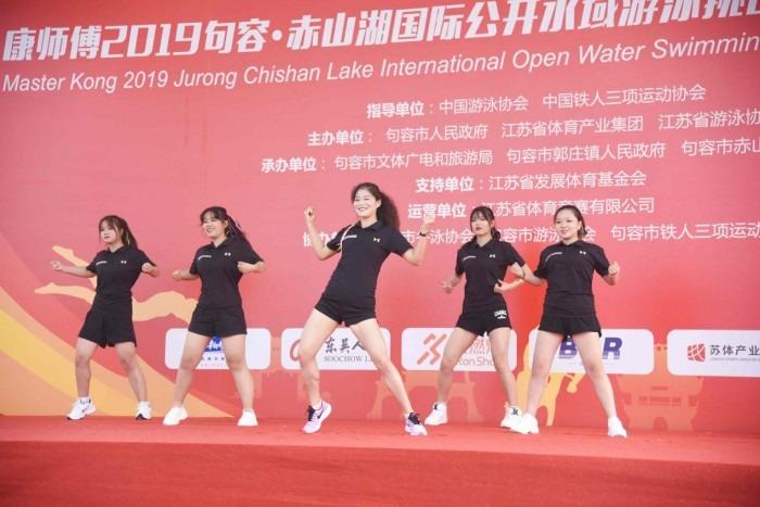 康师傅2019中国句容•赤山湖国际公开水域游泳挑战赛