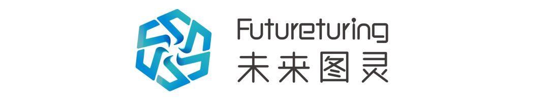 图灵周报 | AI换脸应用「ZAO」爆火、5G商用时间将推迟、滴滴自动驾驶将落地上海...
