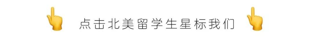 警惕!9名中国留学生在洛杉矶机场被拘留,将遣返回国,入境这些细节不可忽视!