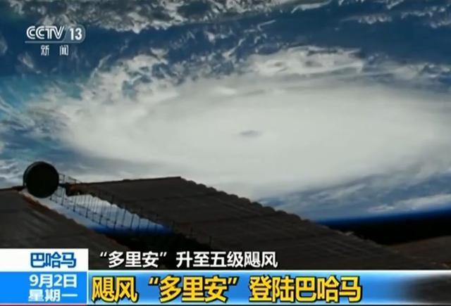 """飓风""""多里安""""迫近 美宇航局将巨大火箭发射台搬入室内"""