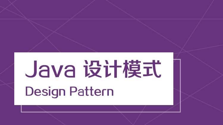 设计模式之命令模式-引导篇及原理