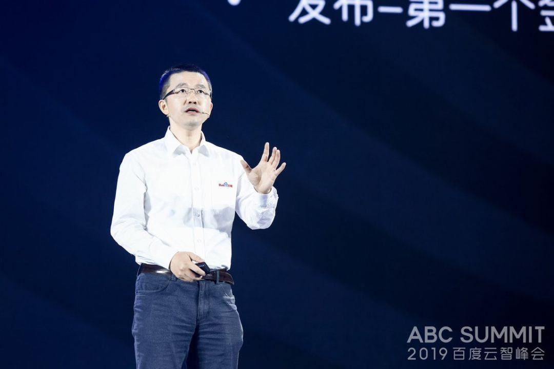 """百度宣布""""云+AI""""战略升级,李彦宏发布新的人事任命"""