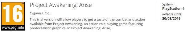 《觉醒计划》欧洲获得评级 或即将推出体验版