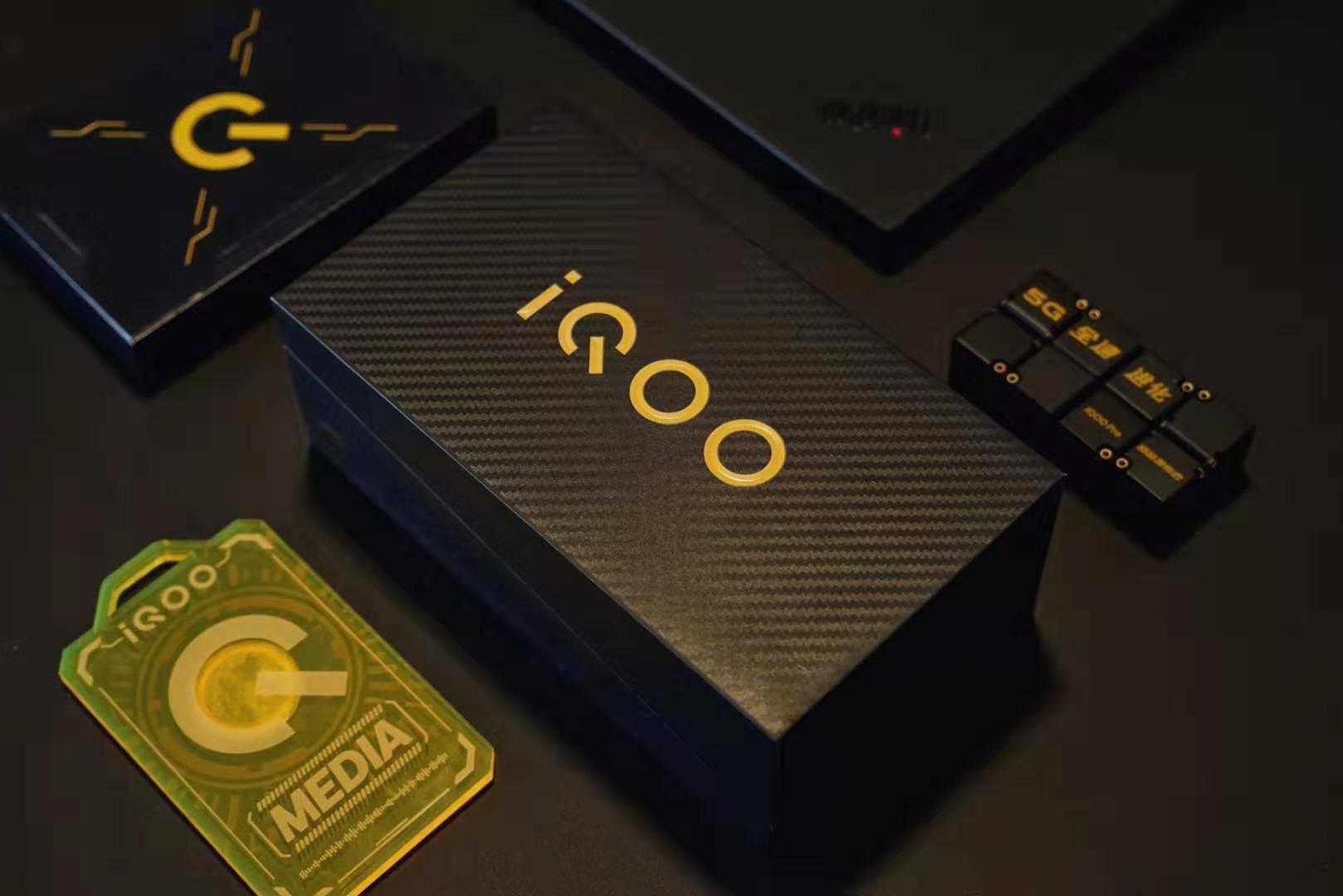 旗舰配置 游戏按键 全能NFC 这部5G手机全都有