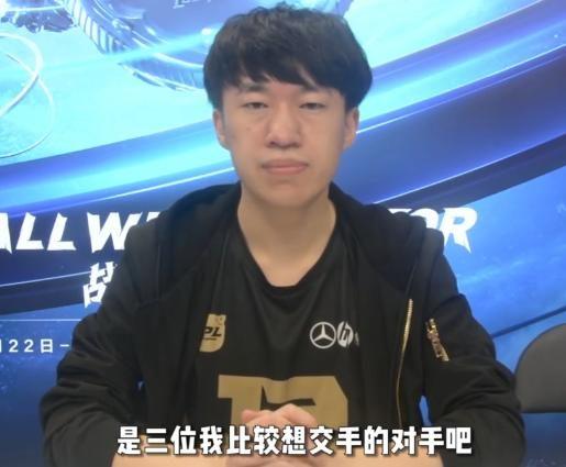 """LPL决赛前夕,RNG却突发""""内讧""""?小虎放话卡萨:你大错特错"""